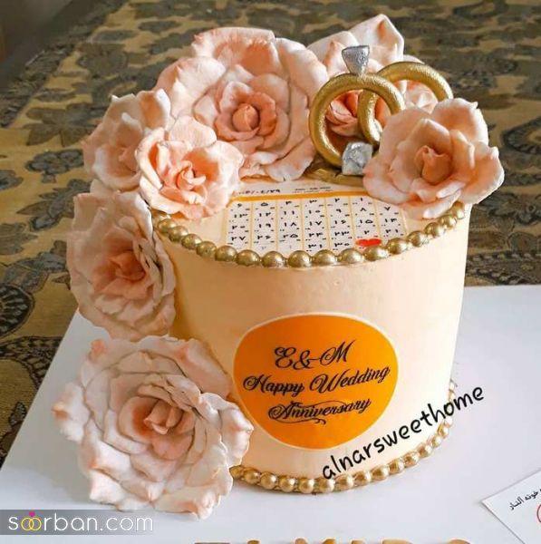 تصاویری از کیک سالگرد ازدواج ۲۰۲۱