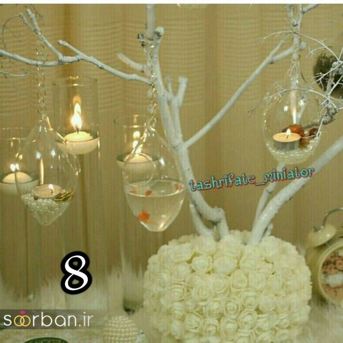 مدل ظرف هفت سین عروس جدید 18