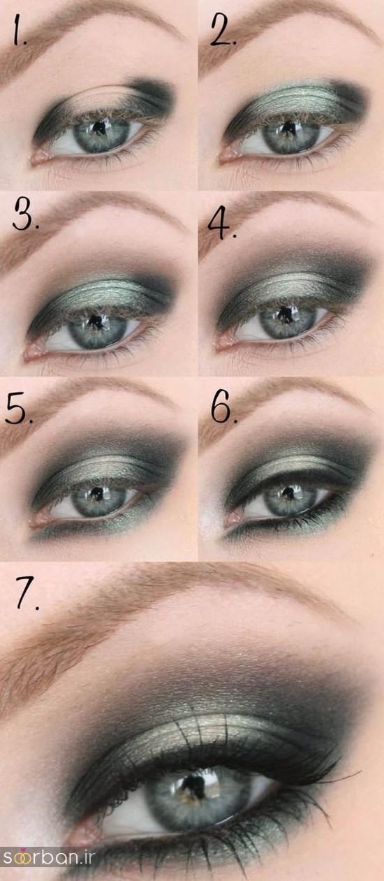 آموزش گام به گام زیباترین مدل های آرایش و سایه چشم مجلسی و عروس-07