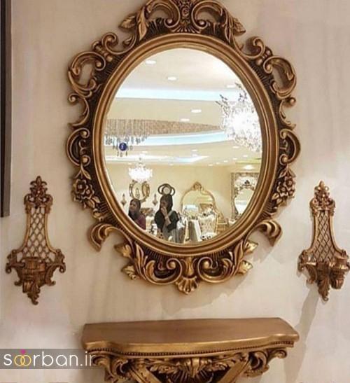 آینه کنسول جهیزیه عروس شیک