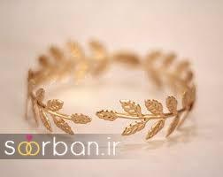 مدل بازوبند طلا عروس جدید-3