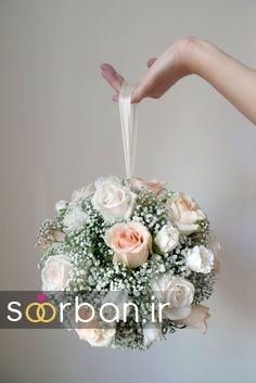 دسته گل عروس توپی2