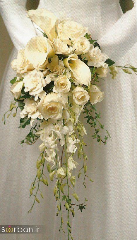 دسته گل عروس آبشاری زیبا و جدید4