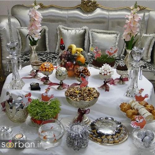 تزیین سفره هفت سین عروس  و داماد 97-9