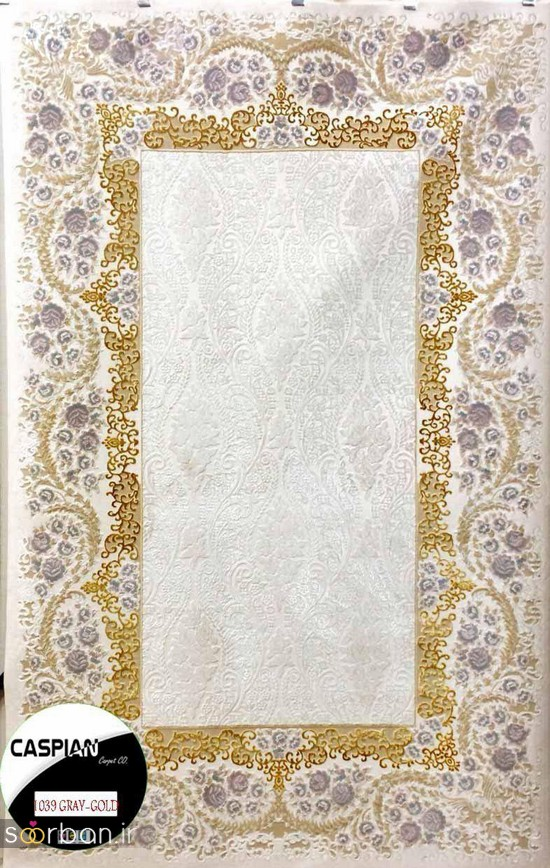 جدیدترین مدل های فرش ترک جهیزیه عروس -8