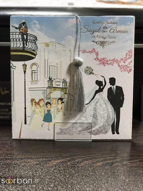 کارت عروسی فانتزی ایرانی و زیبا-5