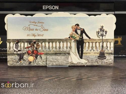 کارت عروسی فانتزی ایرانی و زیبا-6