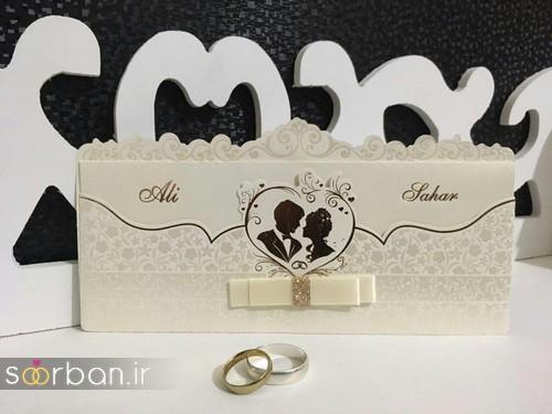 کارت عروسی فانتزی ایرانی و زیبا-8