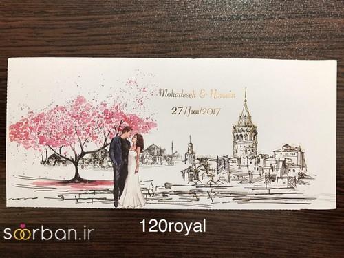 کارت عروسی فانتزی ایرانی و زیبا-18