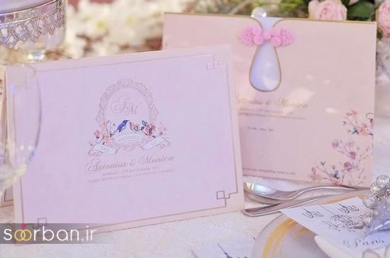 جدیدترین کارت عروسی فانتزی خارجی-10