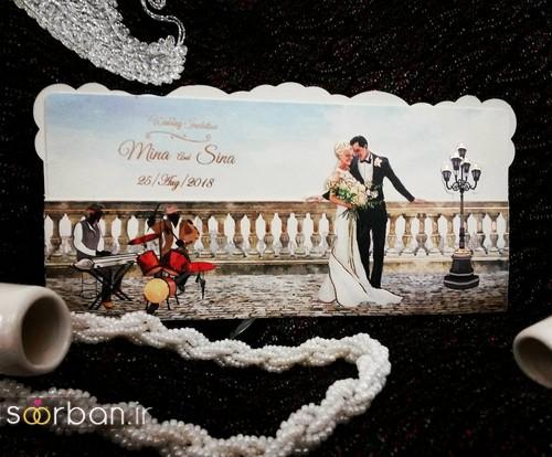 کارت عروسی ایرانی با نقاشی