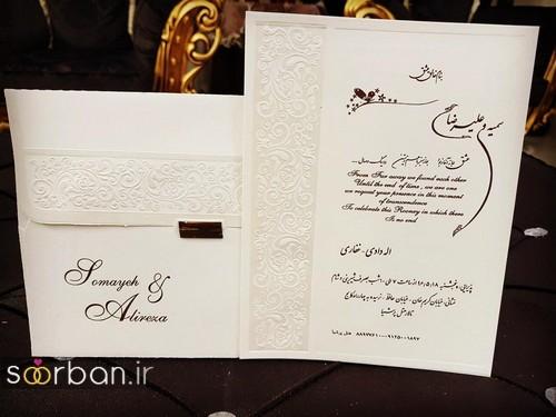 کارت عروسی جدید 96