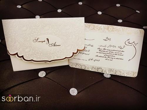 کارت عروسی ساده و شیک 96