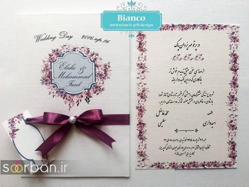 کارت عروسی شیک و زیبا با پاپیون بنفش