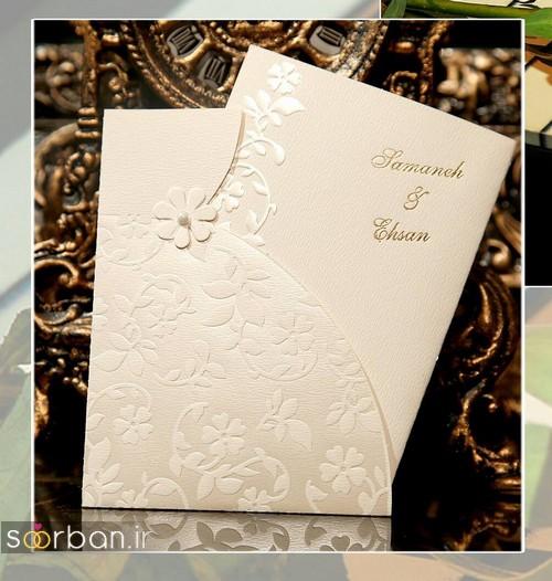 طرح کارت عروسی ایرانی 96