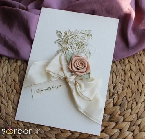 کارت عروسی خاص و شیک-12
