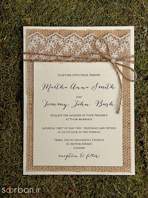 کارت عروسی خاص و شیک-23