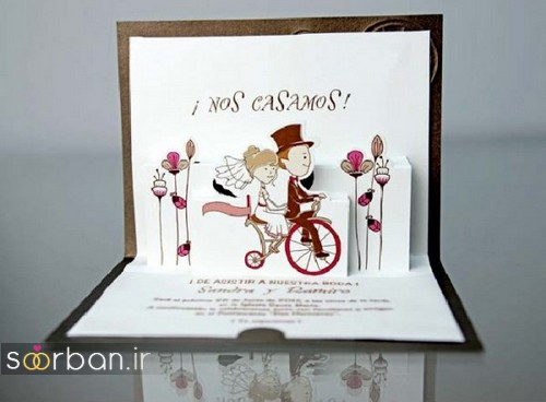 کارت عروسی فانتزی و زیبا-14