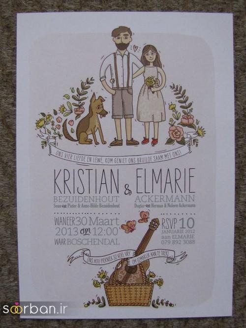 کارت عروسی فانتزی و زیبا-19