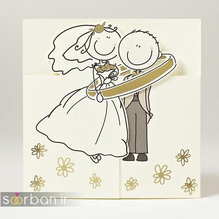 کارت عروسی فانتزی و زیبا-23