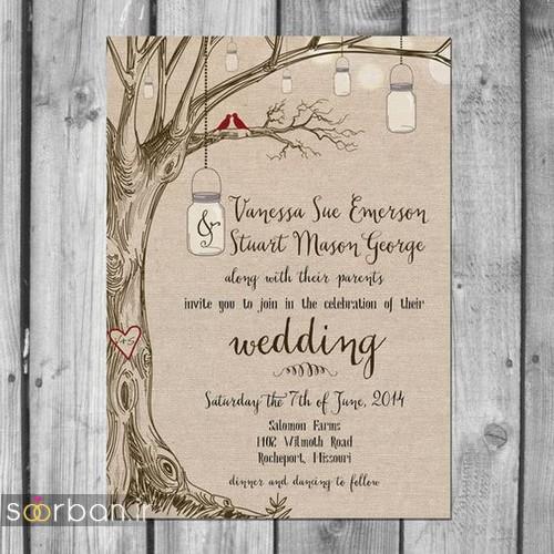 کارت عروسی فانتزی و زیبا-26