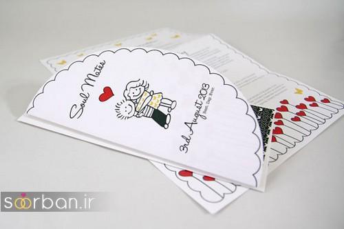 کارت عروسی فانتزی و زیبا-29