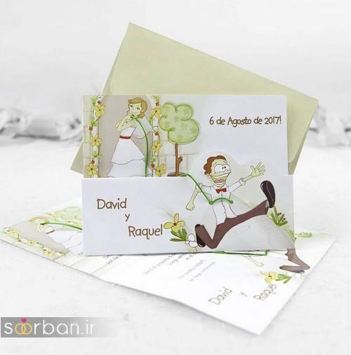 کارت عروسی فانتزی و زیبا-30