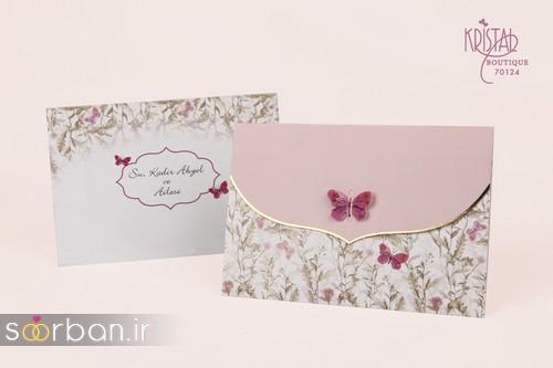 مدل کارت عروسی شیک جدید