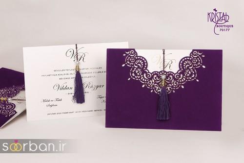 کارت عروسی بنفش شیک جدید