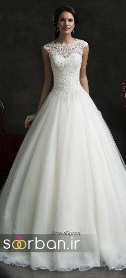 لباس عروس پفی زیبا 19