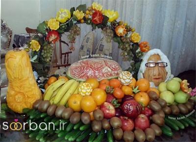 هدایای شب یلدا برای عروس