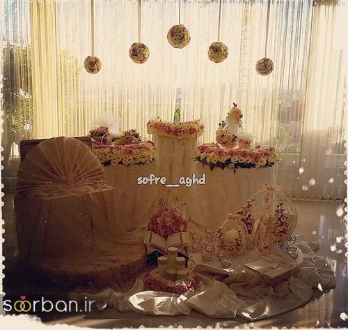 میز نامزدی شیک و جدید با کمربند پاپیون