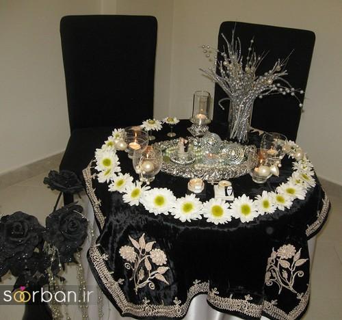 23 میز نامزدی شیک و جدید