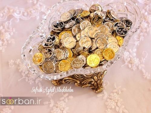 عکس مدل تزیین وسایل سفره عقد ایرانی جدید 96  تزیین سکه سفره عقد