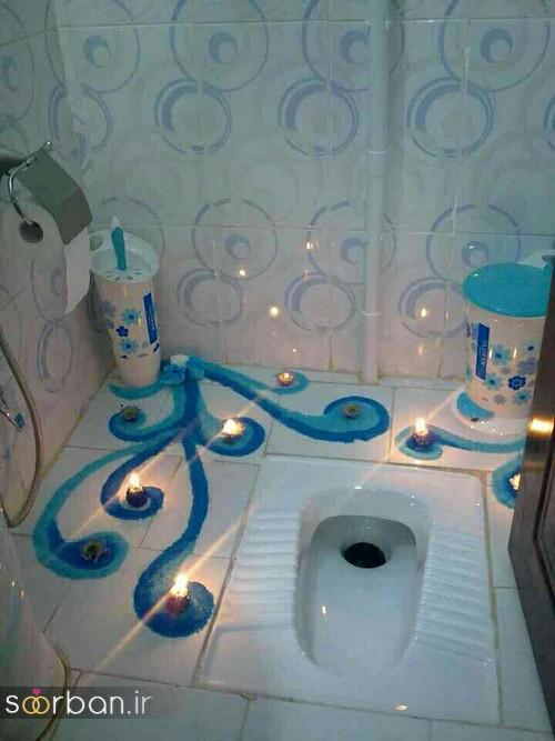 سرویس بهداشتی و دستشویی جدید جهیزیه عروس 1