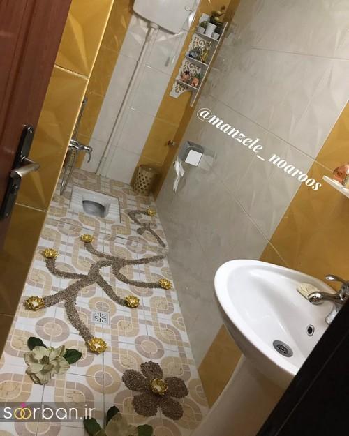 سرویس بهداشتی و دستشویی جدید جهیزیه عروس