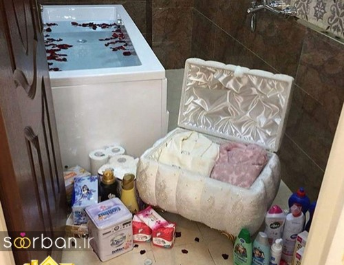 سرویس بهداشتی و دستشویی جدید جهیزیه عروس 4