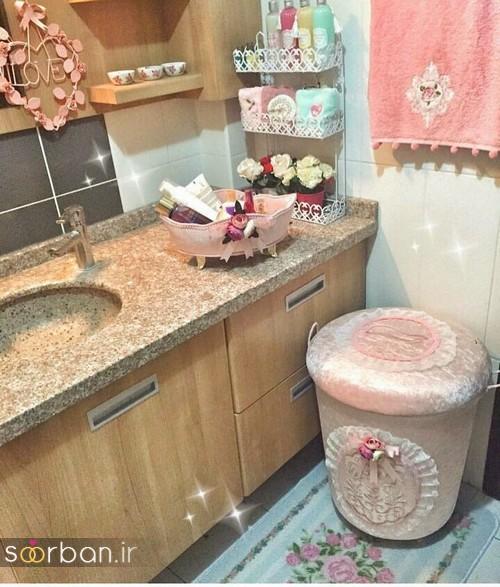 سرویس بهداشتی و دستشویی جدید جهیزیه عروس 17
