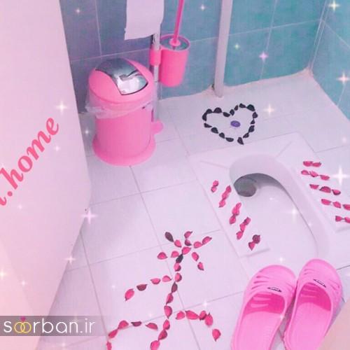 سرویس بهداشتی و دستشویی جدید جهیزیه عروس 0