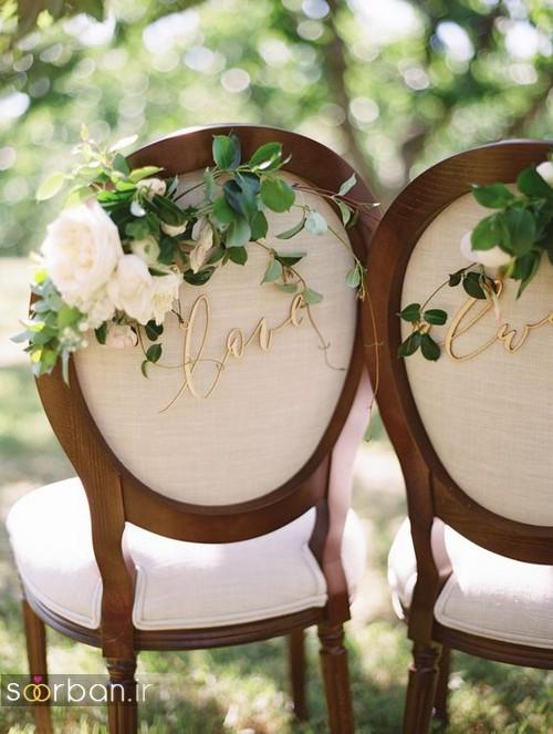 تزیین صندلی عروس و داماد-26