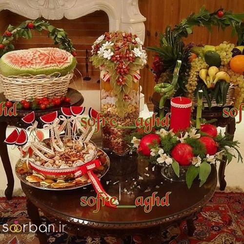 گالری تزیین شب یلدا عروس و میز شب چله-5