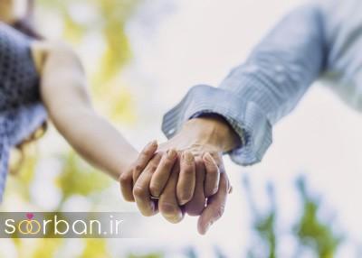 ازدواج با خواستگار بیمار