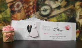 کارت عروسی طومار