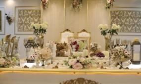 دفتر ازدواج و عقد در نارمک تهران