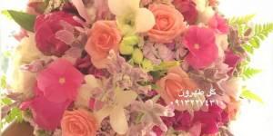 دسته گل عروس  اصفهان