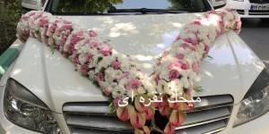 تزیین ماشین عروس میخک نقره ای اصفهان