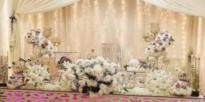 دفتر عقد و ازدواج اسپرلوس در غرب تهران