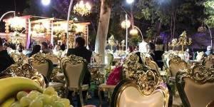 تشریفات نیلوفر شیراز