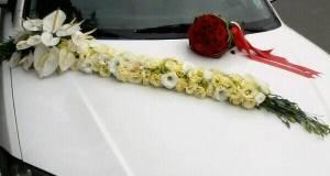 گل آپادانا ماشین و دسته گل عروس مشهد