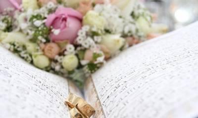 دفتر ازدواج شاینی در جنت آباد تهران